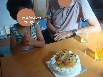 DSC00812_20121215225732.jpg