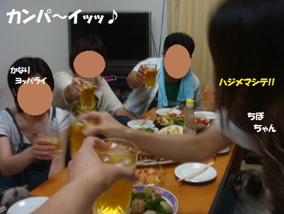 DSC01614_20121230162435.jpg