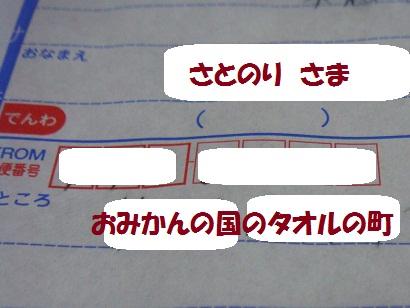 DSC01931_20120907043511.jpg