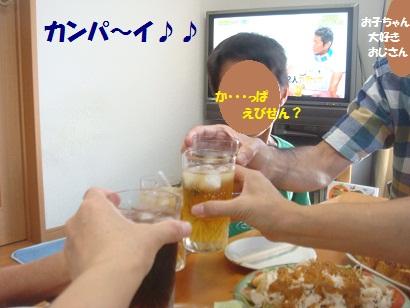 DSC01936_20130105034808.jpg