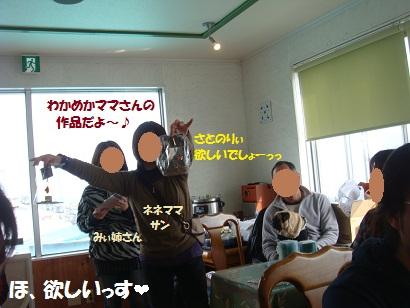 DSC02429_20120910183531.jpg