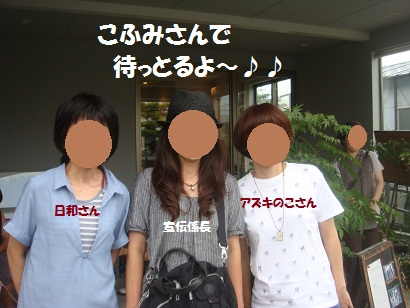 DSC02578_20121222200426.jpg
