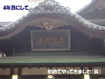 DSC02622_20130112050031.jpg