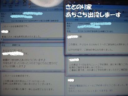 DSC02731_20120922034053.jpg