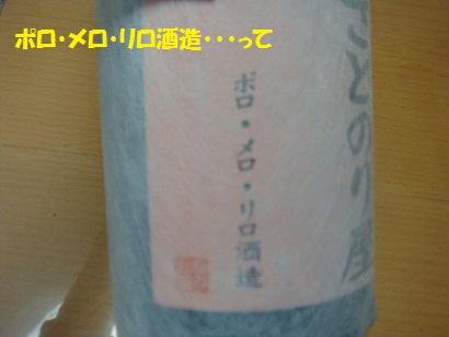 DSC03942_20121001190032.jpg