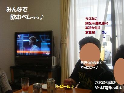DSC04058_20121002003256.jpg