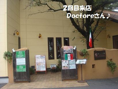 DSC04513_20121230033402.jpg