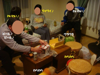 DSC04638_20121015184411.jpg