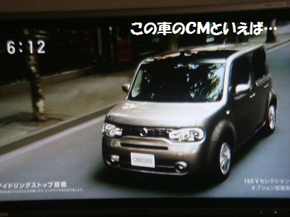 DSC04915_20121102190858.jpg