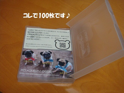 DSC05085.jpg