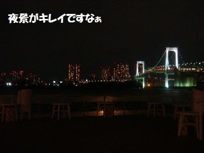 DSC05574_20121023173921.jpg