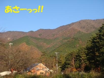 DSC05906_20121201172133.jpg