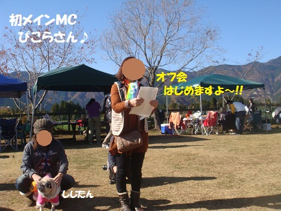 DSC05989_20121202160013.jpg
