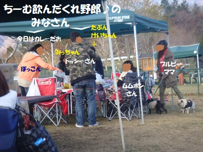 DSC06104_20121202165451.jpg
