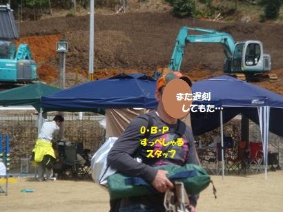 DSC06340_20121028131837.jpg