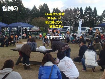 DSC06386_20121209013500.jpg