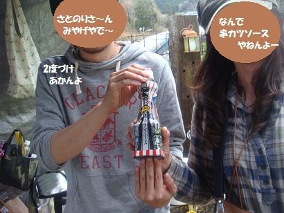 DSC06403.jpg
