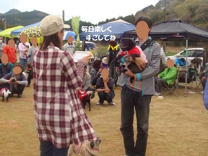 DSC06470_20121028153639.jpg