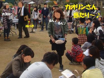DSC06788_20121103133129.jpg