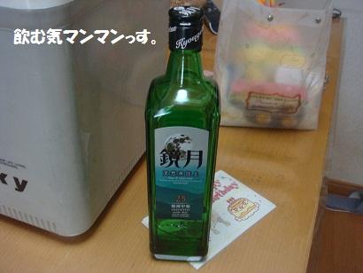 DSC07471_20121105195522.jpg