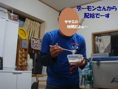 DSC09657.jpg