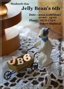 jb6.jpg