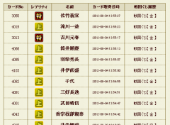 20120804-2.png
