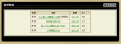 20120806-1.png