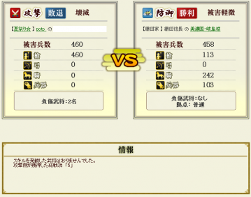 20120812-4.png
