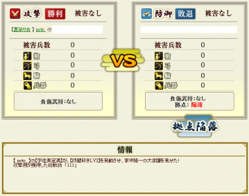 20120812-5.png