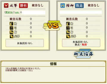 20120812-6.png