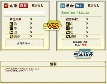 20120812-7.png