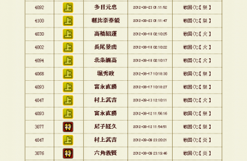 20120825-1.png