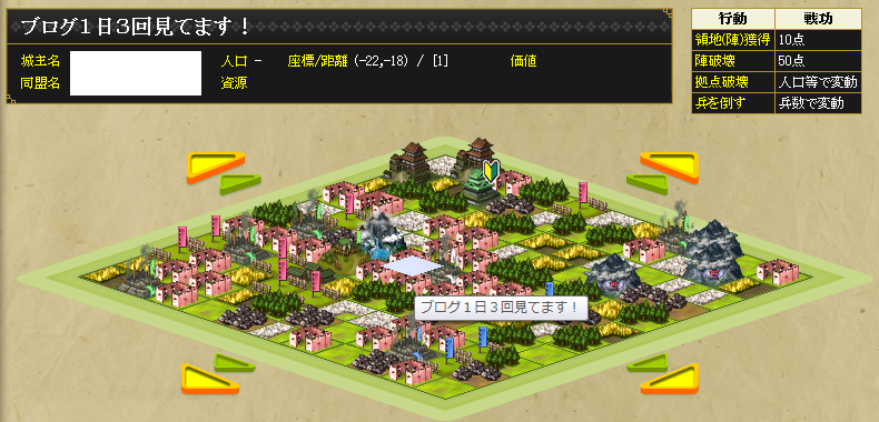 20120902-1.png