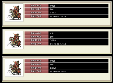 20120902-2.png