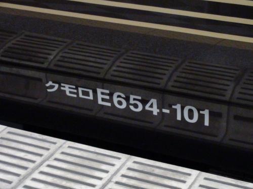 DSC02117_convert_20120824232145.jpg