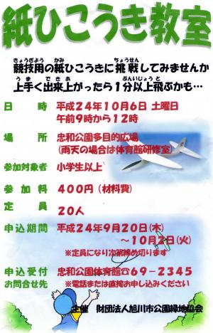 img002_convert_20120918235147.jpg