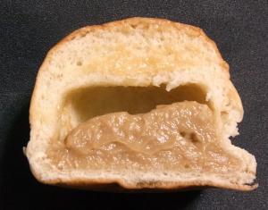 相棒パン・ミルクティークリームパン