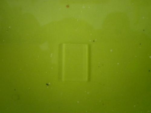 SANY2832_convert_20120605155427.jpg