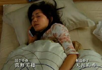 木曜ドラマ『結婚しない』主演 菅野美穂の部屋着のパジャマ衣装