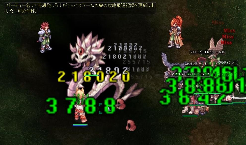 screen002-01.jpg