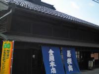 東新庄駅前