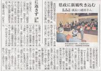 北日本新聞2012年7月28日