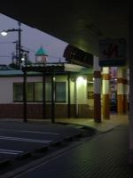 パル上市駅