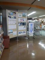 上市図書館