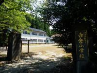 しらくら山の学校