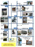 上市町市街地の地図