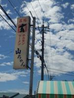 浜加積駅前