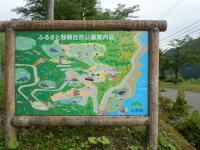 剱親自然公園