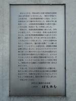 弓の里歴史文化館